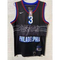 *Allen Iverson Philadelphia 76ers 2020-21 City Edition Jersey
