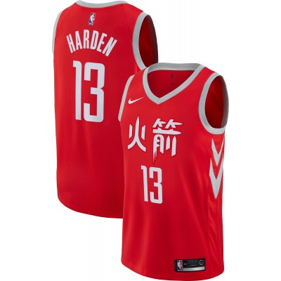 James Harden Houston Rockets City Edition 2017-18 NBA X Nike Swingman Jersey