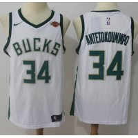 Giannis Antetokounmpo Milwaukee Bucks White 2017-18 NBA X Nike Swingman Jersey