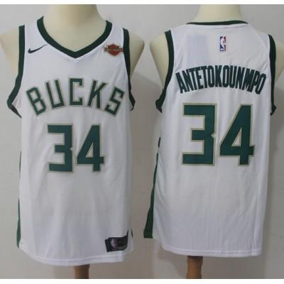 Giannis Antetokounmpo Milwaukee Bucks White 2017-18 NBA X Nike Swingman Jersey