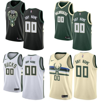Milwaukee Bucks Customizable Jerseys