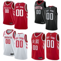 Houston Rockets Customizable Jerseys
