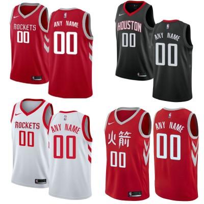 Houston Rockets Customizable Jerseys