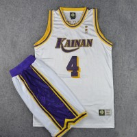 Kainan University Affiliated High School White - Authentic