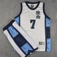Ryonan High School White - Authentic
