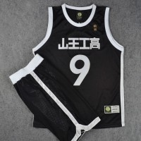 Sannoh Industry Affiliated High School Black - Authentic