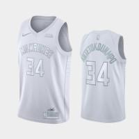 *Giannis Antetokounmpo White MVP Special Edition Jersey