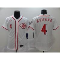 Shogo Akiyama Cincinnati Reds White Baseball Jersey