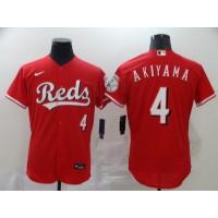 Shogo Akiyama Cincinnati Reds Red Baseball Jersey