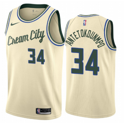 *Giannis Antetokounmpo Milwaukee Bucks 2019-20 City Edition Jersey