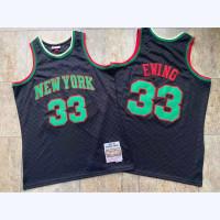 *Neapolitan Series - Patrick Ewing New York Knicks Mitchell & Ness Jersey - Super AAA