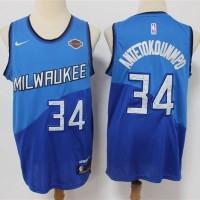 *Giannis Antetokounmpo Milwaukee Bucks 2020-21 City Edition Jersey