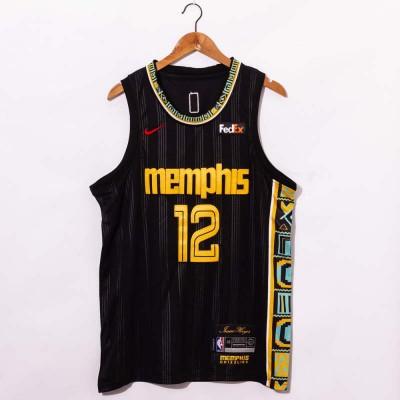 *Ja Morant Memphis Grizllies 2020-21 City Edition Jersey