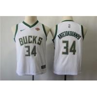 Giannis Antetokounmpo Milwaukee Bucks White Kids/Youth Jersey