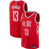 James Harden Houston Rockets City Edition 2017-18 NBA X Nike Swingman Jersey