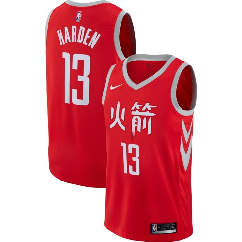 cheap for discount 2cf1d 5219b James Harden Houston Rockets 2017-18 City Edition Jersey