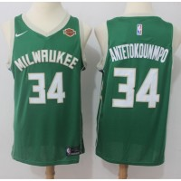 Giannis Antetokounmpo Milwaukee Bucks Green Jersey