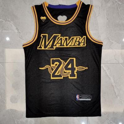Kobe Bryant Black Mamba Snakeskin Jersey