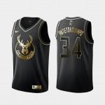 Giannis Antetokounmpo - Bucks