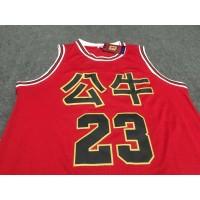 "*Michael Jordan  ""公牛"" Chicago Bulls Special Edition Jersey"