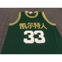 "*Larry Bird  ""凯尔特人"" Boston Celtics Special Edition Jersey"