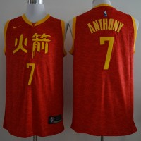Carmelo Anthony 2018-19 Houston Rockets City Jersey