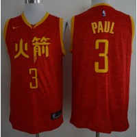 Chris Paul 2018-19 Houston Rockets City Edition Jersey