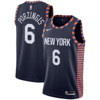 Kristaps Prozingis 2018-19 New York Knicks City Edition Jersey