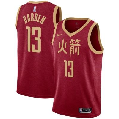 James Harden 2018-19 Houston Rockets City Edition Jersey