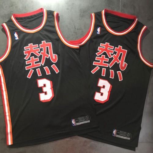 check out 170b0 6a98c Dwyane Wade Chinese Miami Heat Jersey