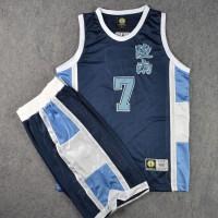 Ryonan High School Navy Blue - Authentic