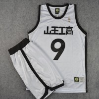 Sannoh Industry Affiliated High School White - Authentic