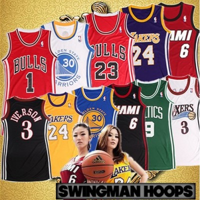Women's NBA Short Dress Jerseys